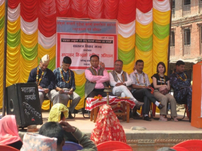 Interaction Program regarding Government Guthi